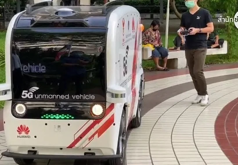 Driverless 5G Smart Cars Now Deliver Medical Supplies Within Thai Hospital In BKK