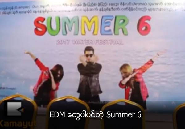 Summer 6 include EDM