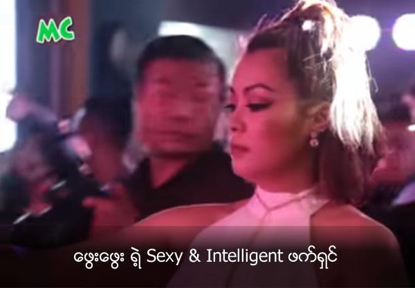 Sexy & Intelligent fashion of Phway Phway