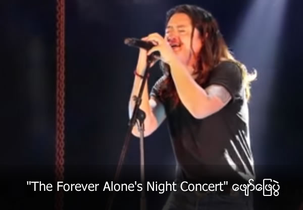 The Forever Alone's Night Concert