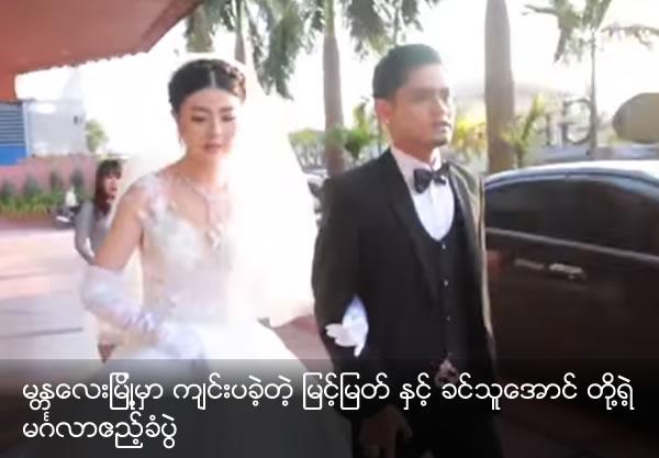 Wedding of Myint Myat and Khin Thu Aung at Mandalay