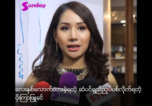 Poe Kyar Phhy Khin cuts her hair