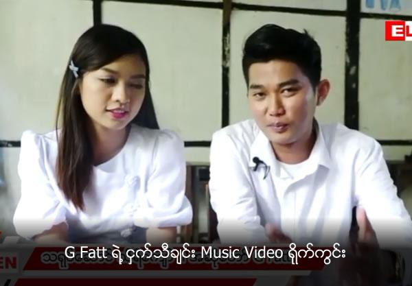 Shooting of G Fatt's Bird Music Video