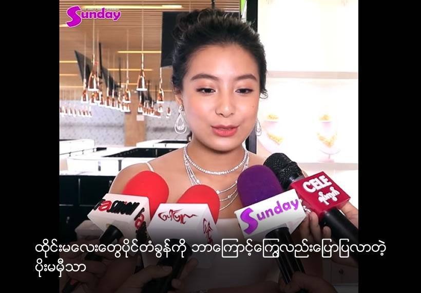 Why Thai girls crash Pine Da Gon