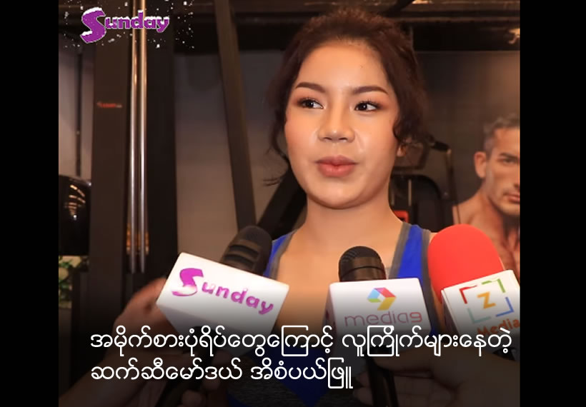 Sexy model Ei Sabal Phyu is popular for her attractive posts