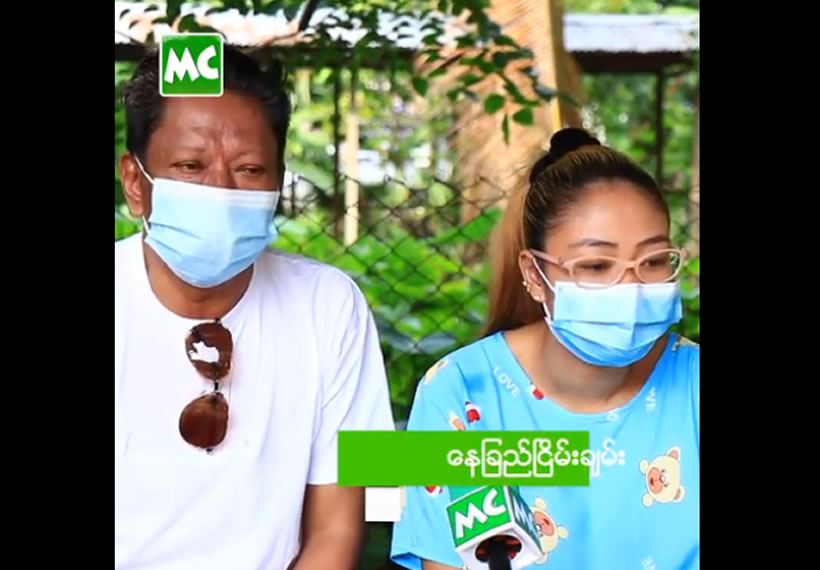 Comedian Nyein Chan reacts to criticisms on social media.